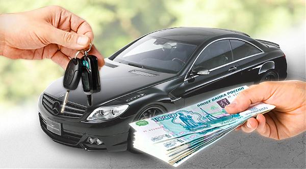 Заговор помогающий при продаже машины