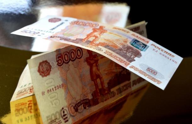 Заговор на купюру - к притягиванию денежных средств