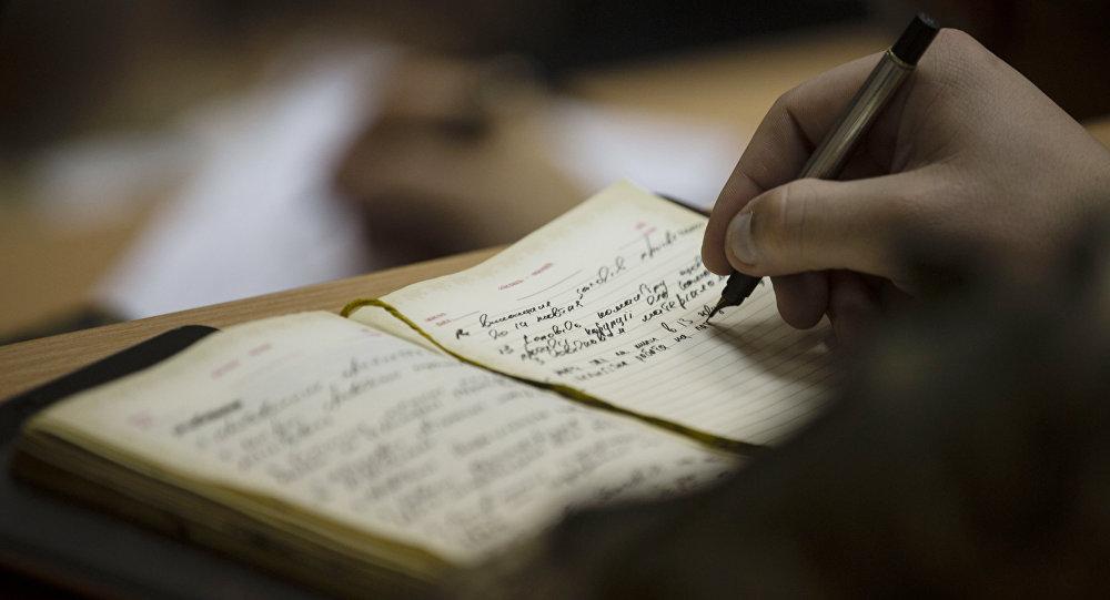 Волшебная записка на исполнение желания