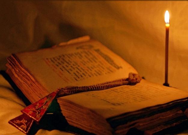 Книга заклинаний – главный атрибут каждого белого мага