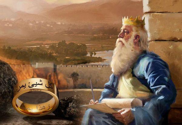 Ученикам рекомендуется обращаться к мудрецу Соломону