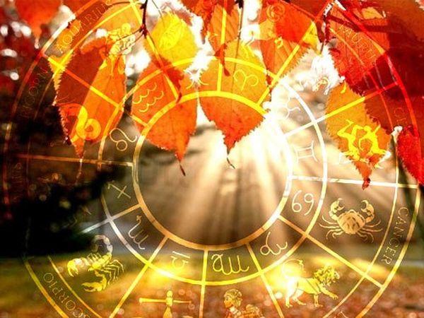 Люди, рожденные под покровительством осенних знаков зодиака, очаровательны, сложны и неоднозначны